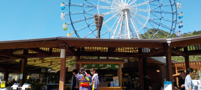 富士山新茶フェア